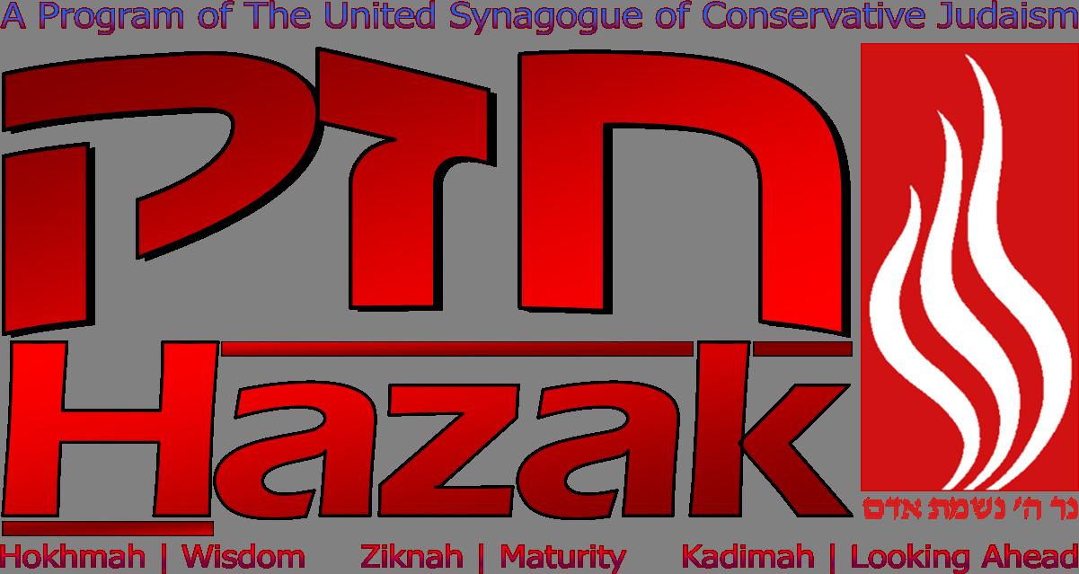 hazak-logo-summer-2009-png300